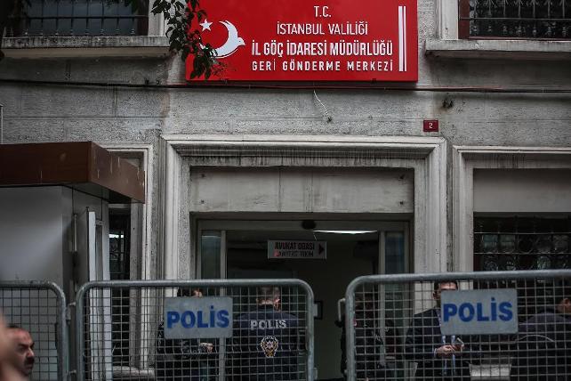İstanbul Valiliği İl Göç İdaresi Müdürlüğü Geri Gönderme Merkezi